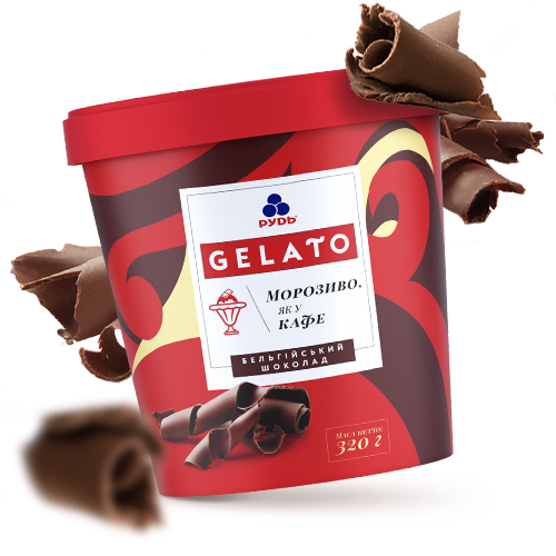"«""Gelato"" Belgian Chocolate» Ice Cream"