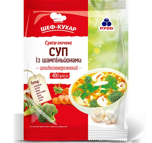 Заморожені продукти «Суміш овочева «Суп з грибами»»
