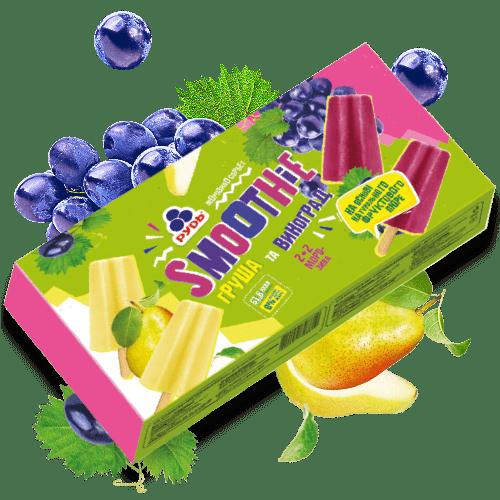 Морозиво «Мультипак «Smoothie виноград» + «Smoothie груша»»