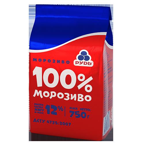 «100% морозиво» 750 г