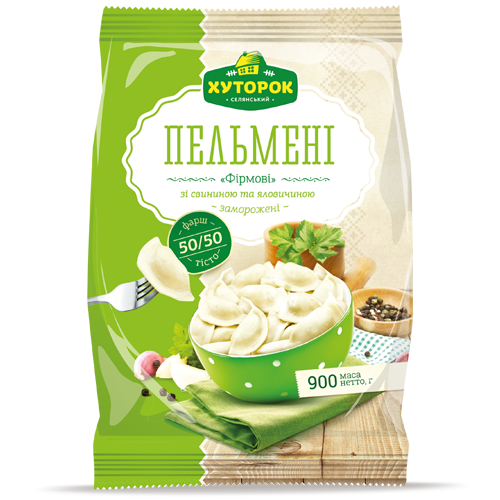 «Branded Pork & Beef Meat Pockets» Frozen ready-to-cook food