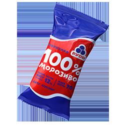 100% морозиво