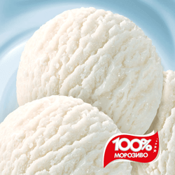 """100% Ice Cream"" HoReCa"